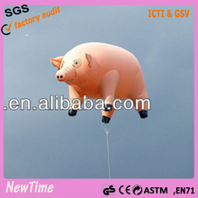 custom inflatable pig helium balloon