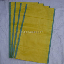 China PP Woven Bags/Sack for Rice/Flour/Food/Wheat
