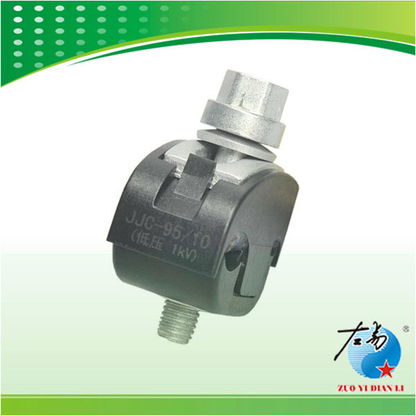 Piercing Connector/IPC manufacturer