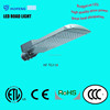 96w high power led street light 3 years warranty prices of solar street lights meanwell driver solar led street light