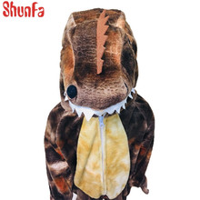 Chinese dinosaur mascot cosplay costume for children
