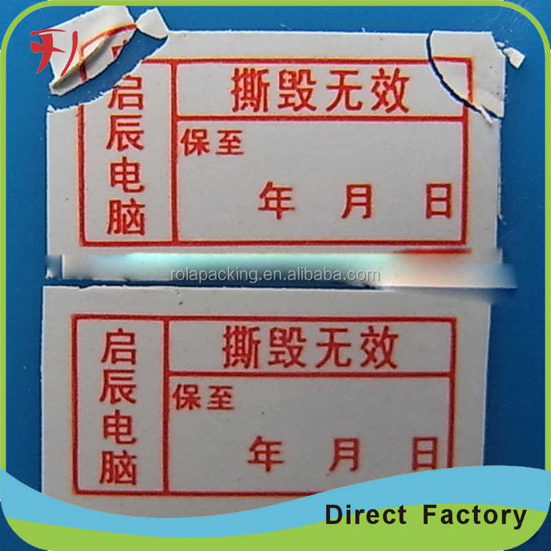 Eggshell Sticker Hard to Clean,High Quality Egg Shell Name Card Sticker Hard to Remove