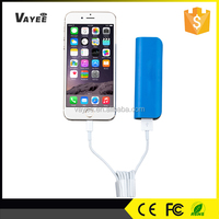 Mini portable high conversion rate power bank charger 2600mah