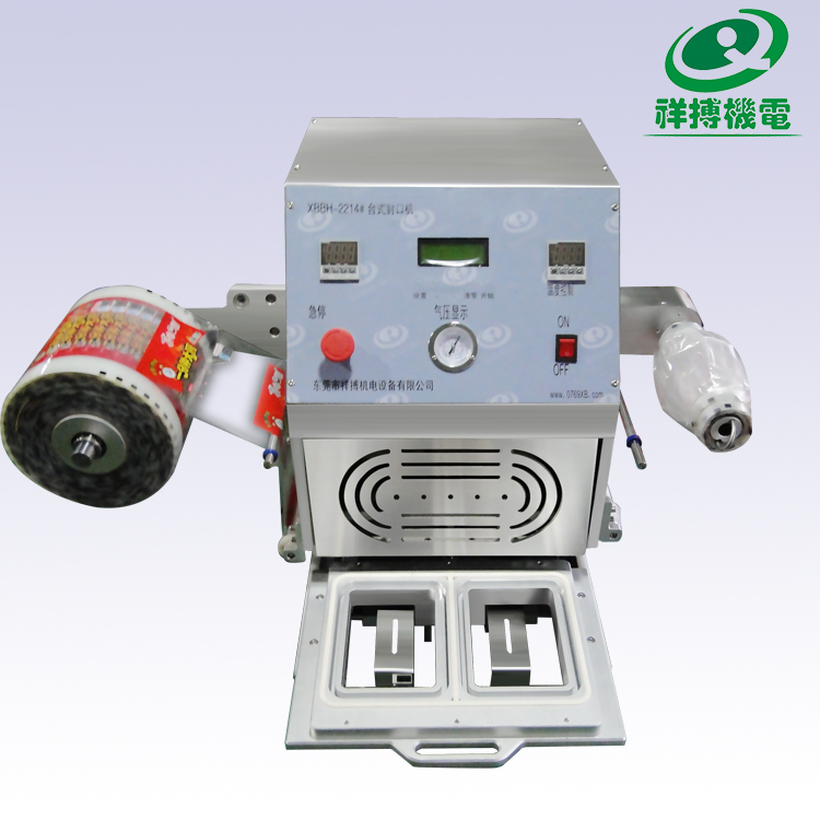 High quality food tray sealing machine