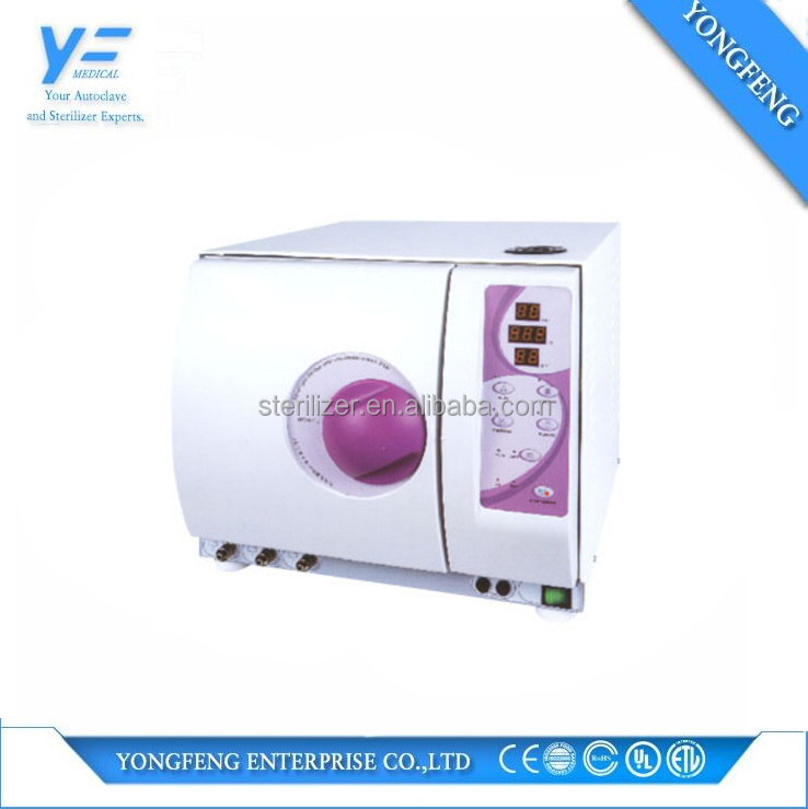 18L Class B Manual/Auto Water Supply 3-Times Ophthalmic Autoclave