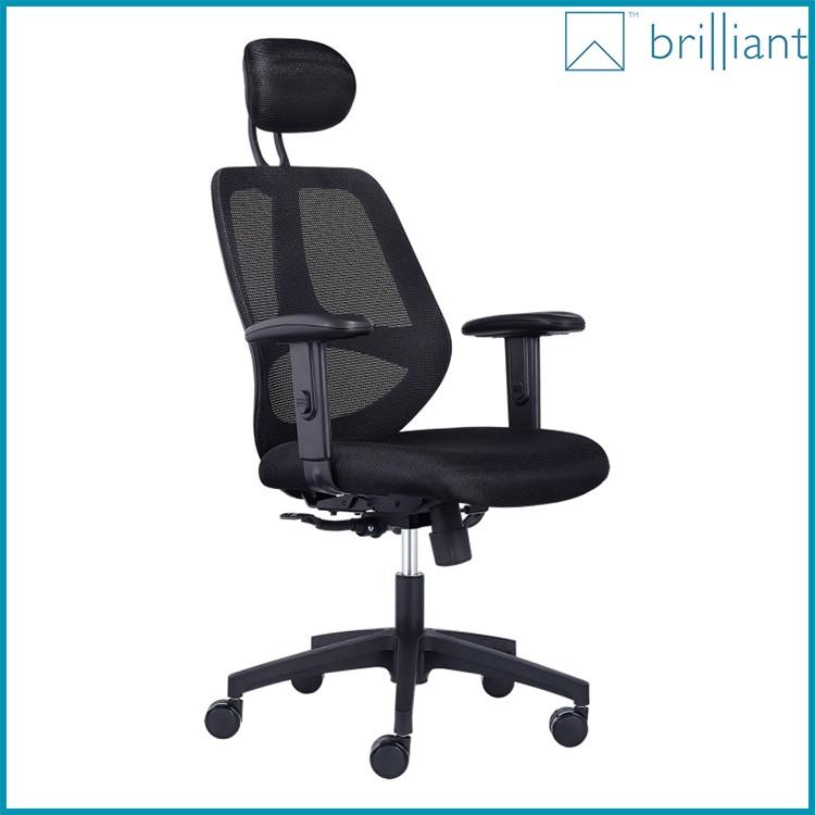 Captivating 890A Ergo Value Mesh Medium Back Industrial Task Chair Ergonomic Swivel  Office Chair With Headrest