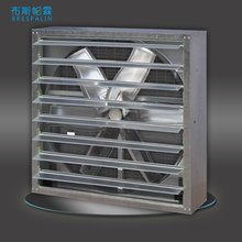 Wall Mounted Factory Workshop Exhaust Fan (Direct Driven)