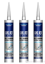 JUHUAN plastic tube silicone sealant for aquarium