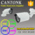 Cantonk cctv auto focus motorized zoom cctv camera cctv lens 2.8-8mm hybrid four in one camera