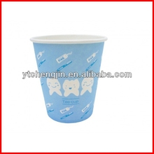 paper coffee cups with logo/paper cup ice cream/paper tea cups and saucers