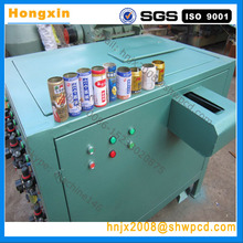 aluminum can recycling machine