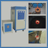 factory supply high quality magnetic energy saver high induction heating equipment