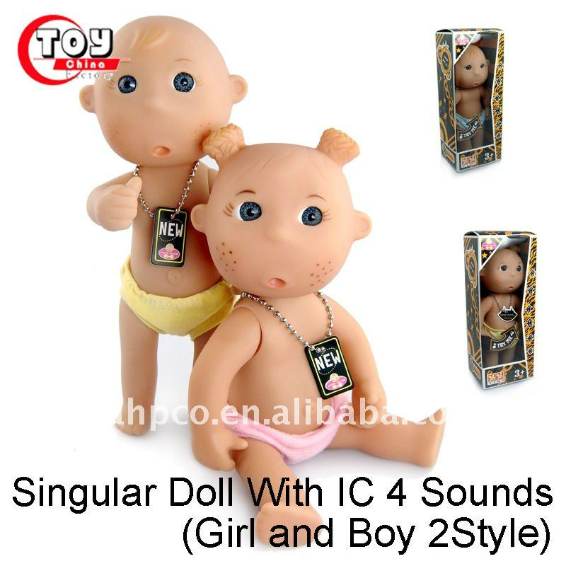 Singular Doll With IC 4 Sounds (Girl and Boy 2Style)