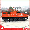 Tracked forest fire engine