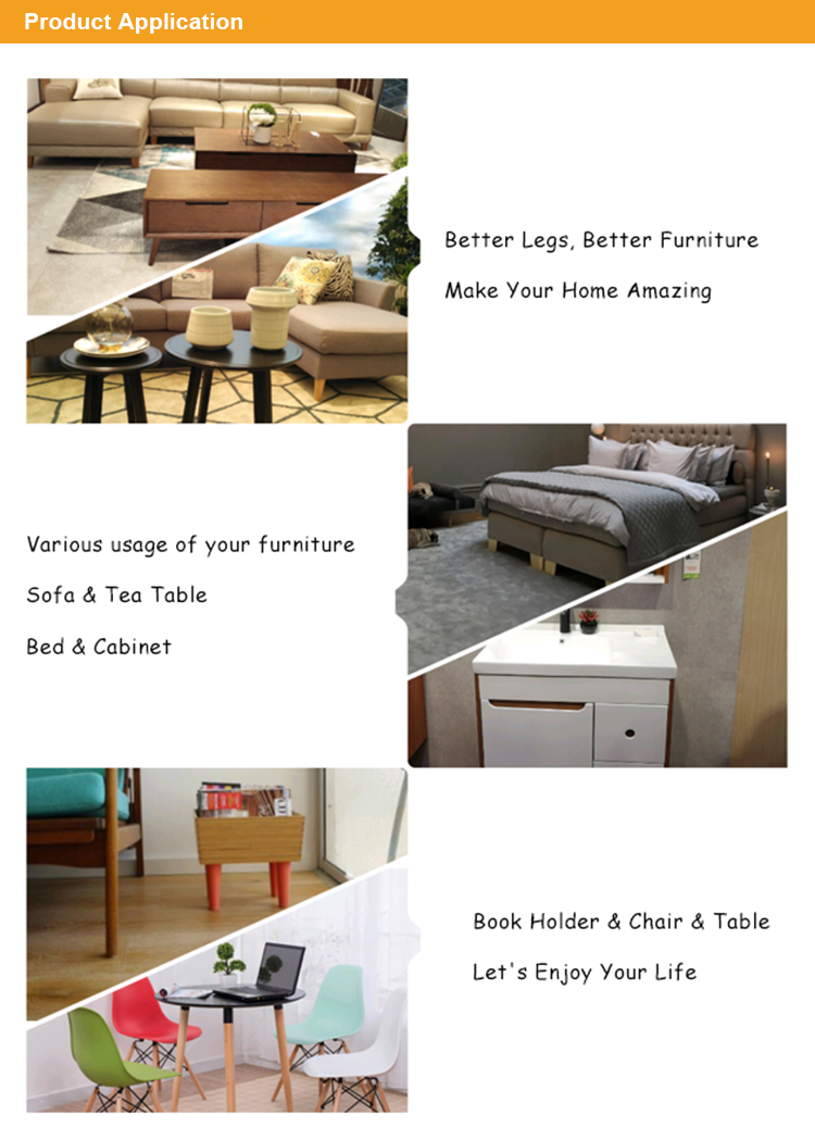 20 years experience professional manufacturer wood grain ABS furniture legs plastic sofa feet with SGS certificate