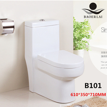 Baoerlai low price stock small ceramic cyclone siphonic one piece toilet