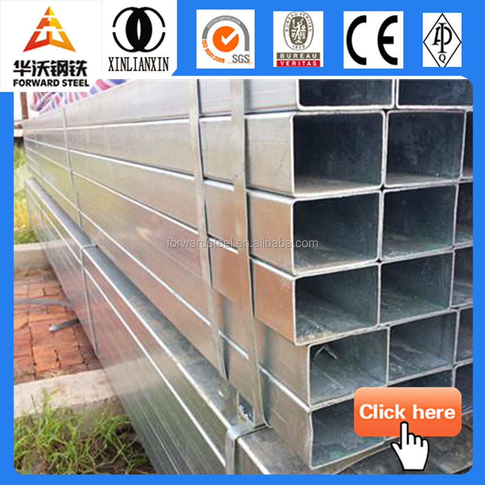 hot dipped galvanized square steel pipe rectangular tube water transfer pipe