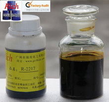 Low odor and good chemical resistance Epoxy Hardener for anti-corrosive paint R-2217