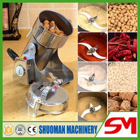 700g 2016 new type simple and safe operation pepper mill mechanism