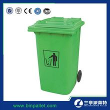 Square hdpe green printed rubbish bin cover 240 Liter recycle garbage can stand