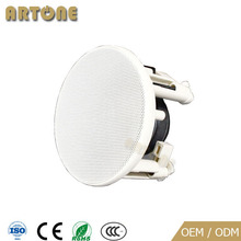 HC-300Z 15 w 3 inch ceiling speaker for home audio