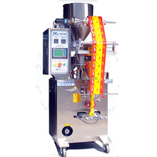 China Supplier Seeds Almonds Peanuts Small Packaging Machine