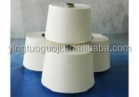 wholesale china factory 65/35 polyester cotton blended yarn