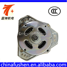 70W Spin Motor for Washing Machine Made in Shengzhou
