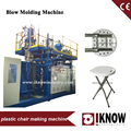 Plastic Chair Blow Molding Machine