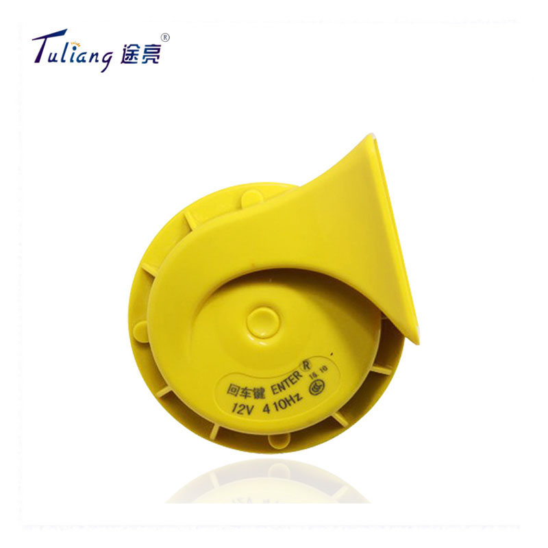 12v super sound compound snail horn