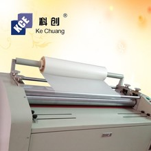 Top quality photos paper hot/cold laminating film