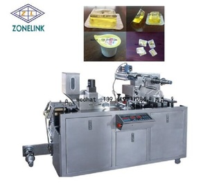 Factory Discount Price Jam Automatic Blister Packing Machine DPP-140