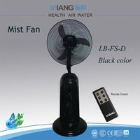 2014 The Newest product of stand fan with mist with remote control,OEM