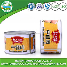 GMP canned pork luncheon meat