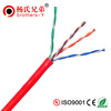 4 pair network cable high speed good performance 0.56 tinned copper conductor