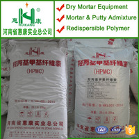 hot melt adhesive building construction material hpmc