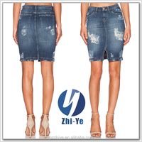Fashion Destroyed Denim Skirt For Women