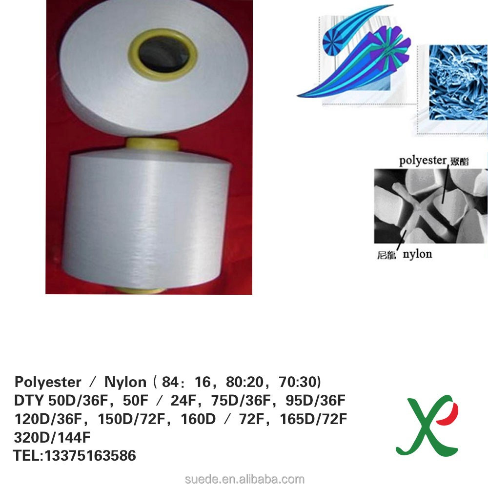 India yarns importers recommended 100% micro polyamide polyester draw textured yarn in stock