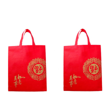 Wan Long factory directly cheap price laminated non woven bag
