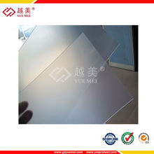 6mm polycarbonate sheet/light diffusing sheet/Colored PC Solid Sheet