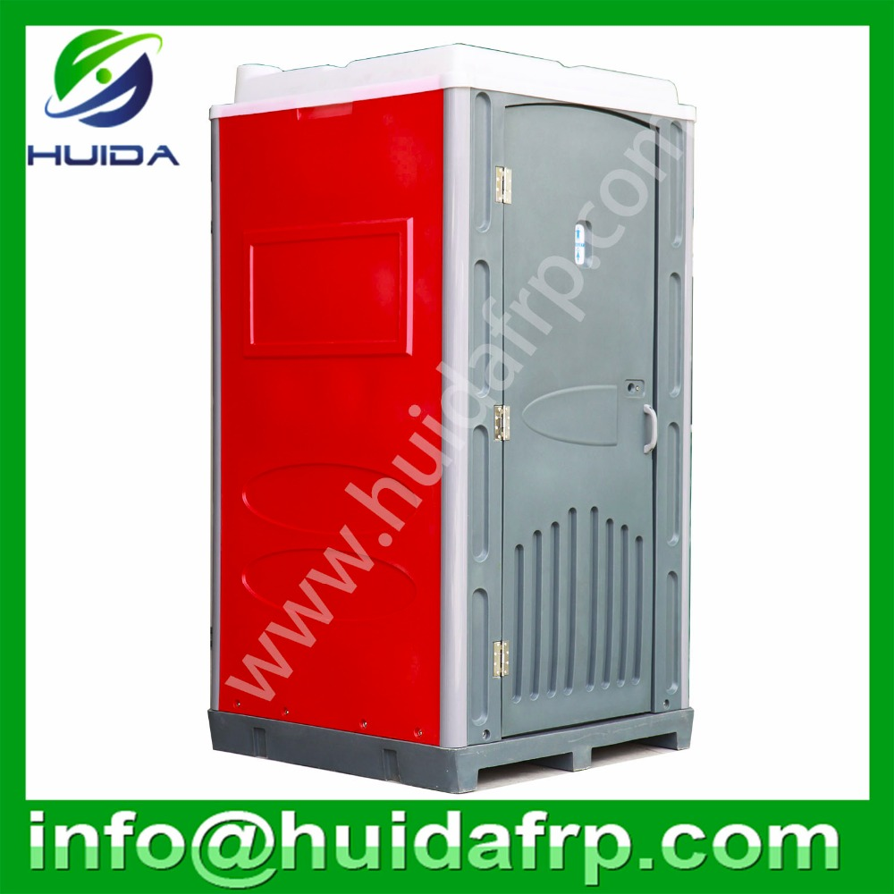 China HUIDA new style plastic outdoor public mobile WC portable toilets bathroom