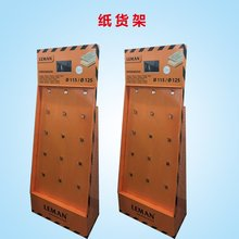 2017 new custom hanging cardboard counter display for food