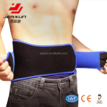 Double pull Fully Adjustable magnetic waist back support for back pain relief
