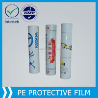 white opaque pe protective film