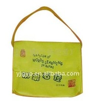 2012 HOT!Promotional!High quality promotional non woven satchel bag