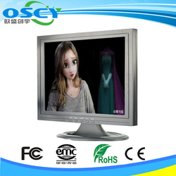Alibaba in russian 7/10/12/15/17/19 inch waterproof monitor with touch screen