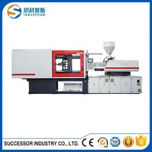 PE Inject Plastic Foam Sole Making Molding Machine