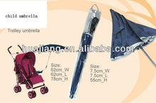2013 new clamp umbrellas for strollers