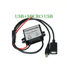 Waterproof 24V To 5V 3A USB+Micro USB DC Buck Dual Power Converter For Truck
