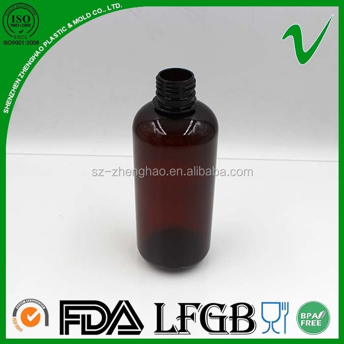 coffee packaging 250ml 350ml amber cylinder clear empty PET boston plastic bottle with lid